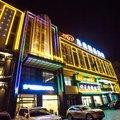 Q加·银川东庭精品酒店