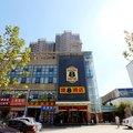 速8酒店(滁州东坡路店)