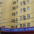 汉庭酒店(上海大木桥店)