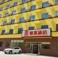 如家酒店(华阴华山景区店)