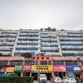 宜宾景泰宾馆