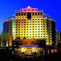 茂名华海酒店