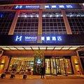 美豪酒店(沂河火车站机场旗舰店)