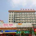 7天酒店(淮南火车站商贸文化广场店)