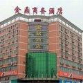 南阳金鼎商务酒店