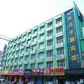 迈点主题宾馆(牡丹江牡丹新玛特店)