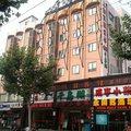 上海上勤假日賓館(田林店)(原咸亨酒店)