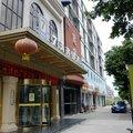 7天连锁酒店(绵阳南郊机场店)