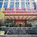萍乡梅园国际大酒店