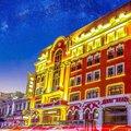 哈尔滨中央大街君逸酒店
