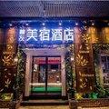 慧友美宿酒店(长沙IFS国金中心店)