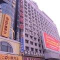7天连锁酒店(哈尔滨火车站南广场店)