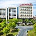 宁国戴菲国际酒店