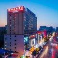 维也纳酒店(衡阳火车站店)