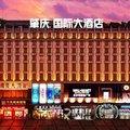 肇庆国际大酒店