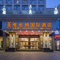 维也纳国际酒店(襄阳万达广场火车站店)