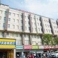 7天连锁酒店(阜阳火车站店)