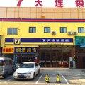 7天连锁酒店(北京南站南广场洋桥店)