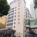岳阳洞庭华雅大酒店