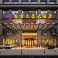 泸水东方文豪大酒店
