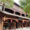 枣庄驿捷度假连锁酒店