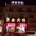 龙岩洪鑫宾馆(连城县)外观图
