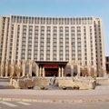 定西天庆国际大酒店外观图