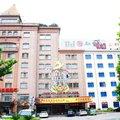 張家港国貿快捷酒店
