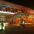 枣庄鲁班草堂外观图