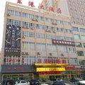 博乐东港大酒店外观图