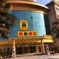 速8酒店(上海奉城店)外观图
