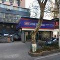 漢庭酒店(南京珠江路二店)