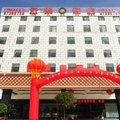 昆明雲聚大酒店