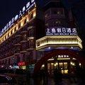 六安上岛假日酒店酒店预订