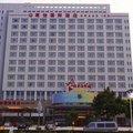 珠海君怡国際酒店:Grand Inn Zhuhai:グランドインジュウハイ(シュカイ)画像