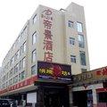 珠海市夏湾帝景酒店