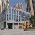 重庆永川异风商务酒店酒店预订