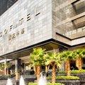 重庆申基索菲特大酒店外观图