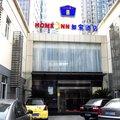 如家快捷酒店(上海中山公園延安西路店)