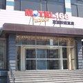 莫泰168(天津開発区洞庭路店)