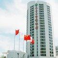 北京二十一世紀飯店:The Twenty-First Century Hotel:21センチュリーホテルペキン画像