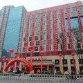 宜昌乐高商旅酒店火车东站旗舰店酒店预订