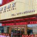 南宁雅客酒店南宁火车站店酒店预订