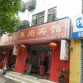 枝江东尚宾馆外观图