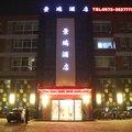 南浔景瑞酒店酒店预订
