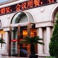 北京大宝饭店酒店预订