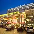 温州滨海大酒店酒店预订