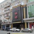 西藏金哈达太阳岛大酒店(拉萨)外观图