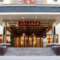 瀋陽華美豪庭大酒店