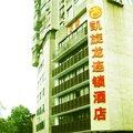 凱旋龍連鎖酒店(広州海南店)